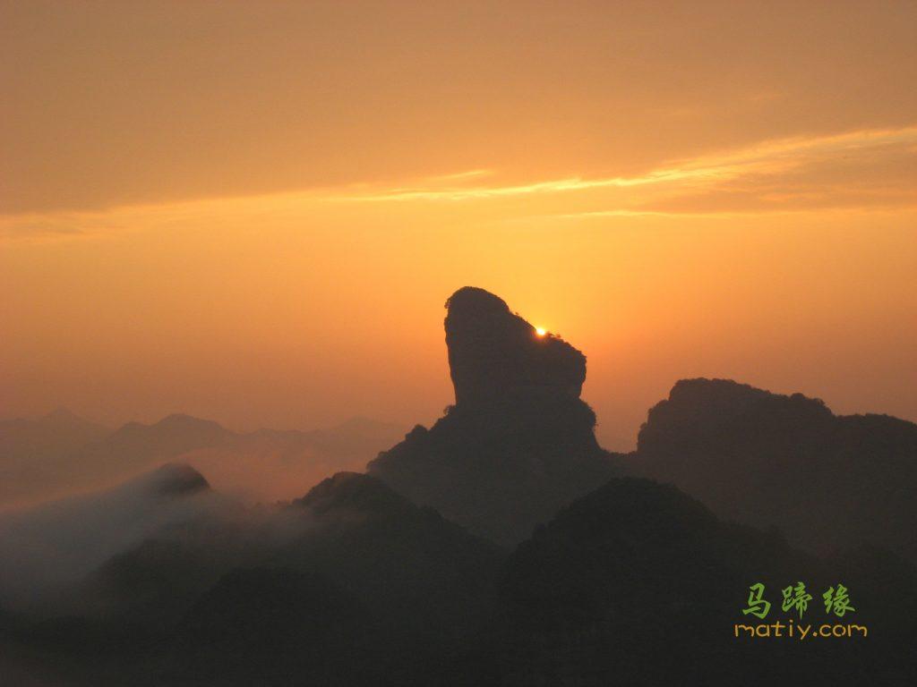 丹霞山日出